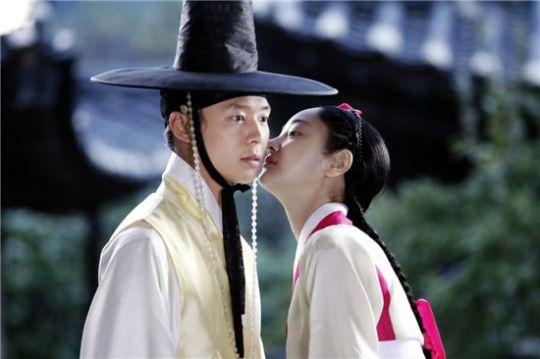 Seo Hyo Lim in Sungkyunkwan Scandal