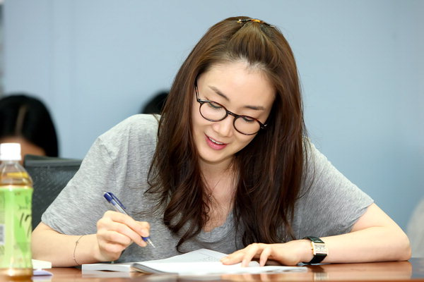 Choi Ji-woo Can't Lose Script Reading