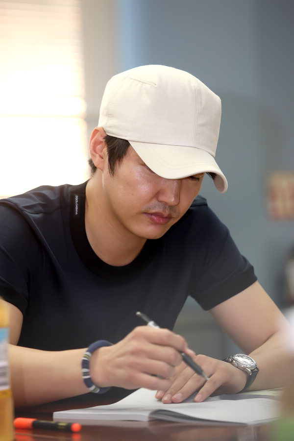 Yoon Sang-Hyun Can't Lose Script Reading