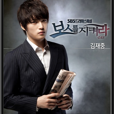 Protect the Boss OST Jaejoong