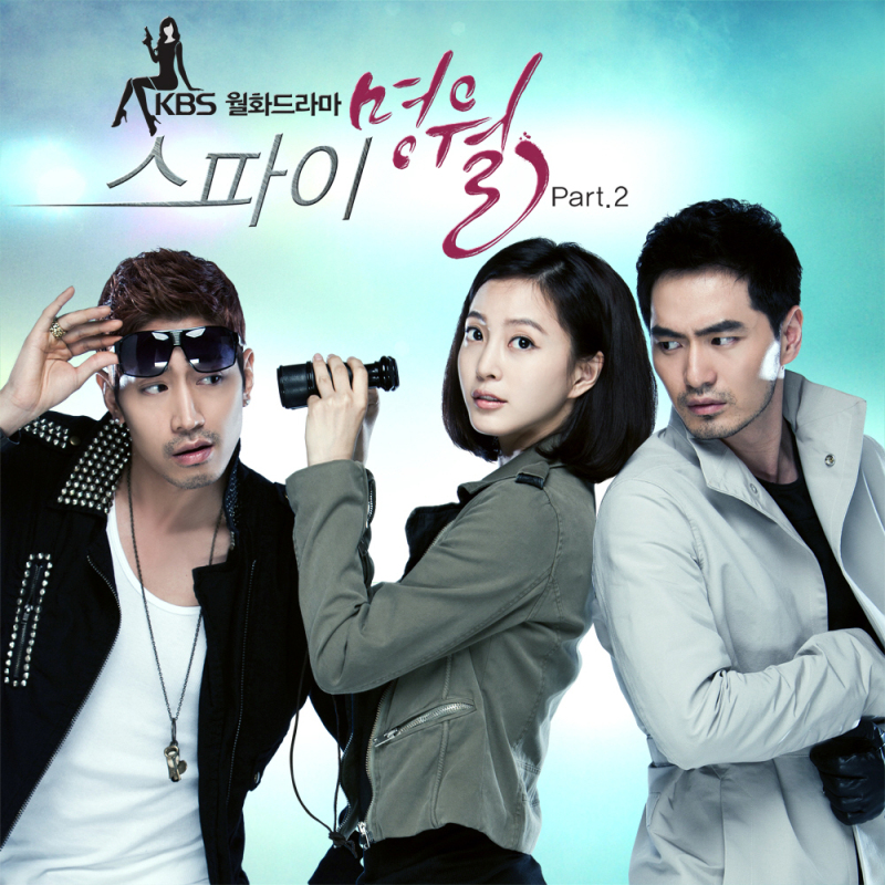 Spy Myung Wol OST Part 2